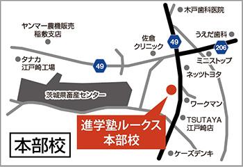map_hombu